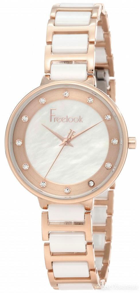 Наручные часы Freelook FL.1.10070-2 по цене 5180₽ - Умные часы и браслеты, фото 0