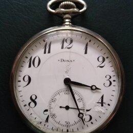 Карманные часы - Часы карманные Doxa. На ходу. , 0