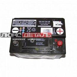 Батарейки - VAG 000915105DE АКБ C индик. степени заряж.,с , 0