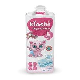 Подгузники - Подгузники Kioshi L (9-14 кг) 42 шт., 0