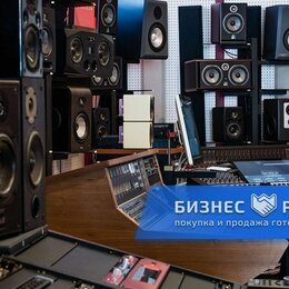 Сфера услуг - Сервисный центр по ремонту аудио техники в СПб, 0