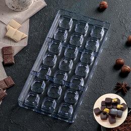 Формы для льда и десертов - Форма для шоколада 'Куб', 21 ячейка, 0