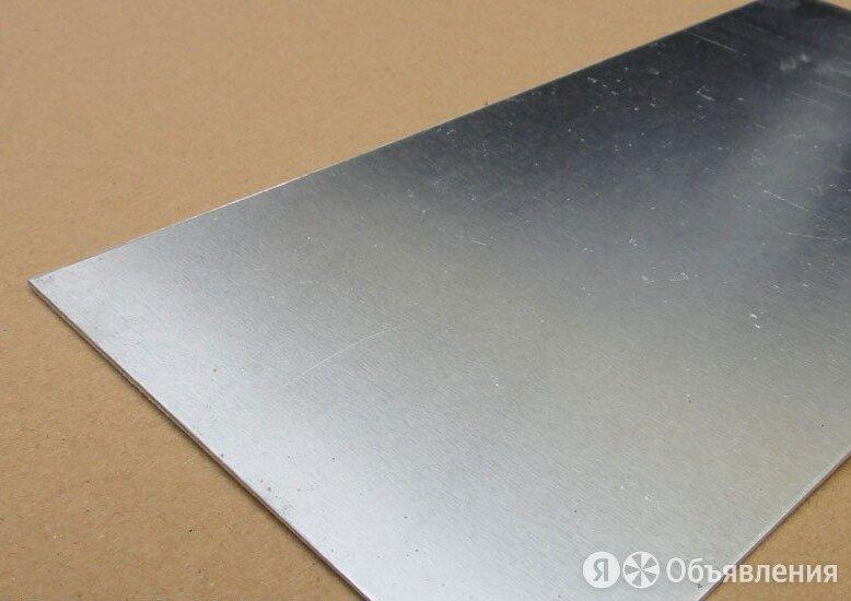 Лист алюминиевый 20х1500х3000 мм АМГ5 ГОСТ 17232-99 по цене 231₽ - Металлопрокат, фото 0