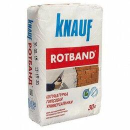 Строительные смеси и сыпучие материалы - Ротбанд   Штукатурка гипсовая   30 кг    1/40, 0