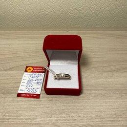 Кольца и перстни - Кольцо с камнями , золото (Т-8109)  , 0
