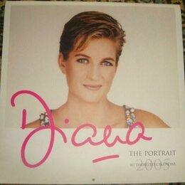 Календари - Princess Diana настенный календарь 2005 год, 0