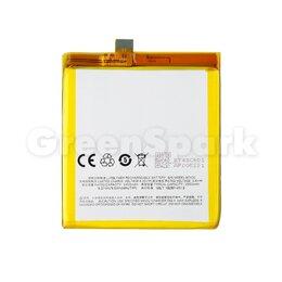 Аккумуляторы - Аккумулятор для Meizu M2 Mini (BT43C) (VIXION), 0