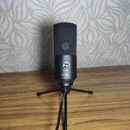 Микрофоны - Микрофон Fifine k669, 0