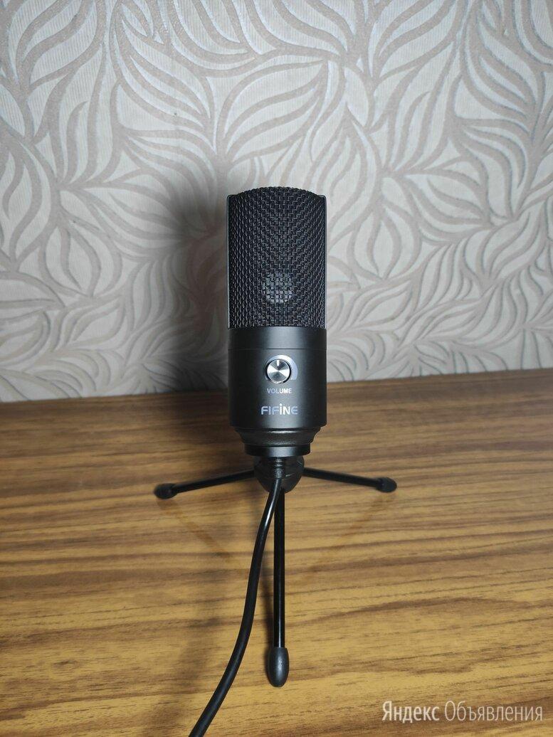 Микрофон Fifine k669 по цене 2200₽ - Микрофоны, фото 0