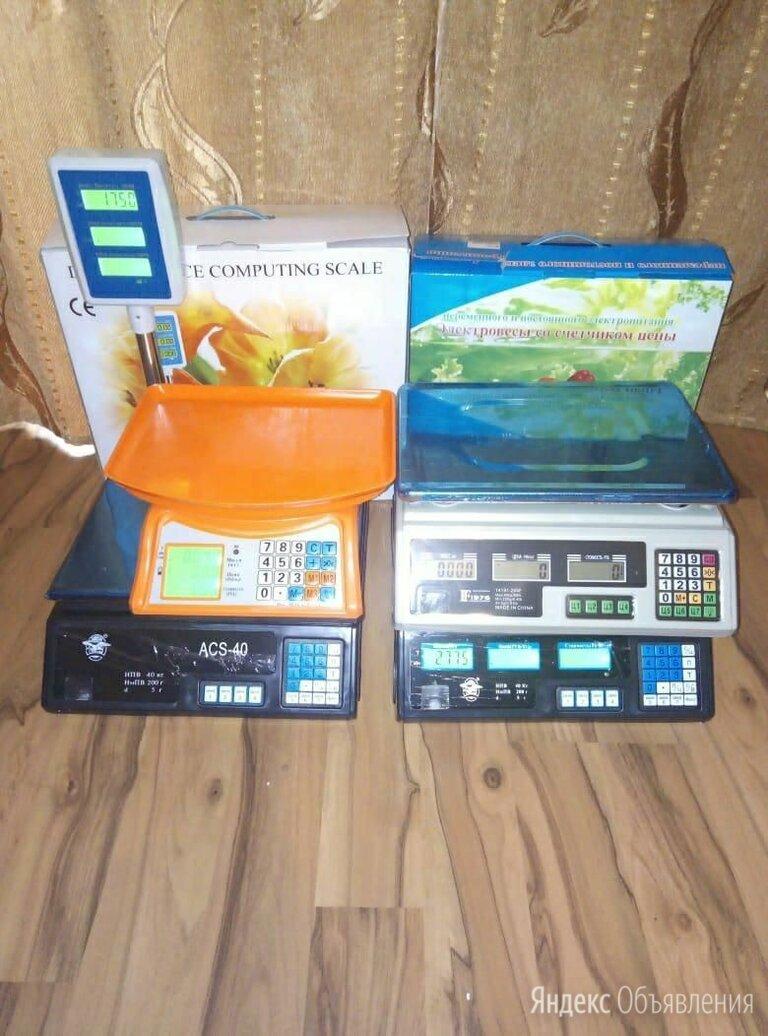 Весы электронные торговые до 40 кг по цене 1800₽ - Весы, фото 0