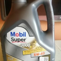 Масла, технические жидкости и химия - 152572 mobil super 3000  5w-40 4л, 0