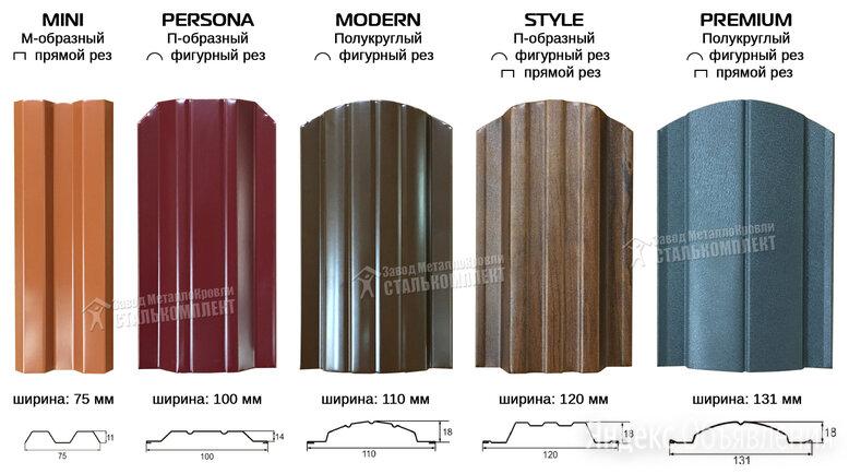 Штакетник металлический для забора в Назрани по цене 56₽ - Заборы, ворота и элементы, фото 0