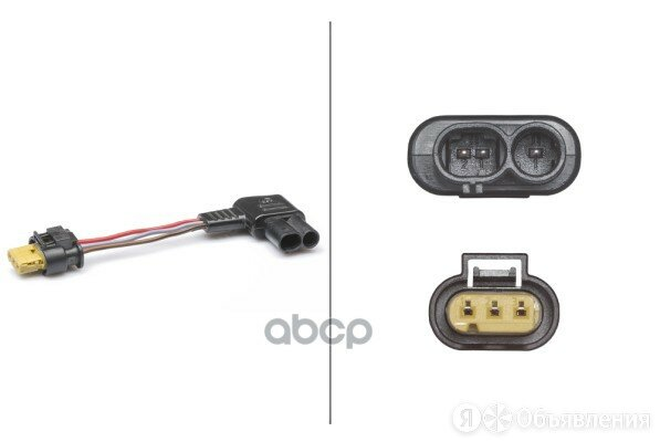 Адаптер Ibs, Bmw HELLA арт. 8KA 009 429-901 по цене 2400₽ - Автоэлектроника и комплектующие, фото 0