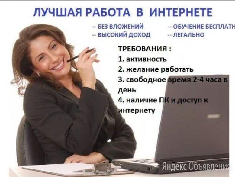 Менеджер по персоналу - Менеджеры, фото 0