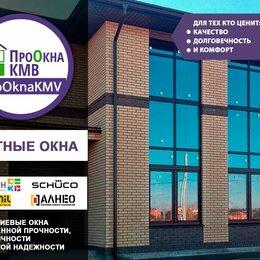 Окна - Алюминиевые окна в Пятигорске, 0