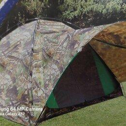 Палатки - Палатка 4 местная с навесом козырьком , 0