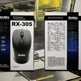 Мыши - Мышь беспроводная sven rx-305, 0
