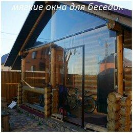 Окна - Мягкие окна из пвх для беседок, 0