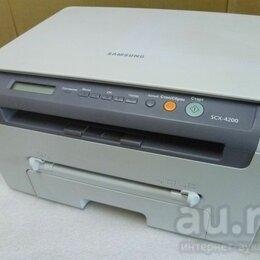 Принтеры, сканеры и МФУ - Лазерное МФУ (Принтер, сканер, копир) Samsung SCX-4200. Заправлен, 0
