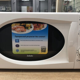 Микроволновые печи - СВЧ BBK 20MWS-803M/W белая механика, 0