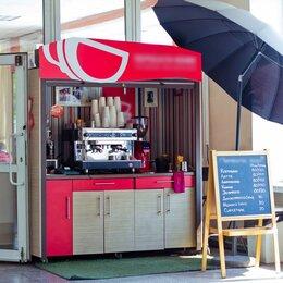 Общественное питание - Кофейня со всем оборудованием, 0
