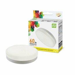 Лампочки - Лампа светодиодная LED-GX53-standard 6Вт таблетка 3000К тепл. бел. GX53 ..., 0