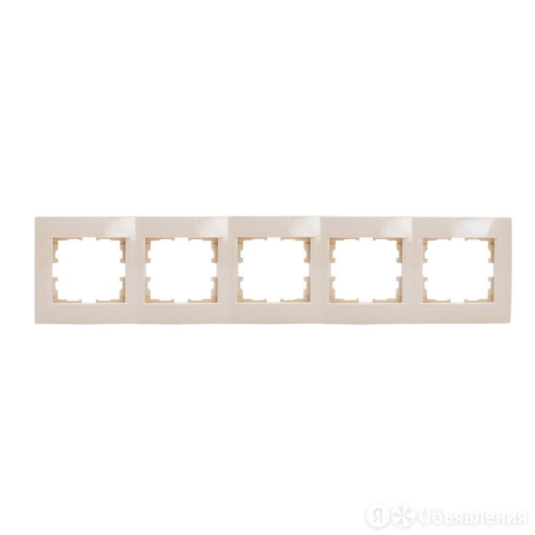 Пятиместная горизонтальная рамка Lezard KARINA по цене 134₽ - Электроустановочные изделия, фото 0