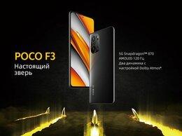 Мобильные телефоны - Флагман PocoF3 6/128 запечатанные гарантия, 0