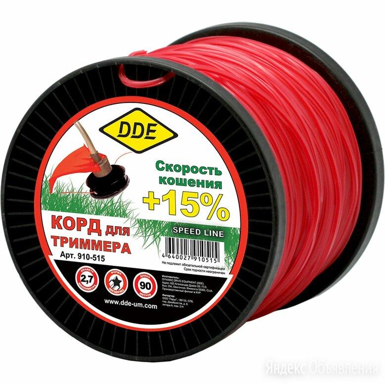 Триммерный корд DDE Speed line по цене 730₽ - Леска и ножи, фото 0