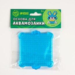 """Мозаика - Основа для аквамозаики """"Прямоугольник"""" набор 2 шт, размер 1 шт: 8,5 × 9,5 × 0..., 0"""