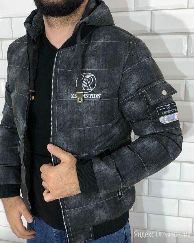 Мужская зимняя куртка р-ры 44-56 по цене 4450₽ - Куртки, фото 0