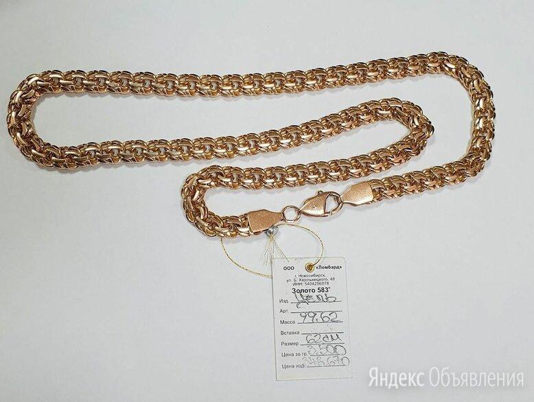 Золотая цепь 99.62г 583пр по цене 348670₽ - Цепи, фото 0