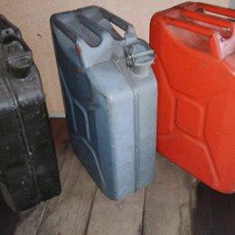 Прочие аксессуары  - Канистра 20 литров для бензина металлическая ссср, 0