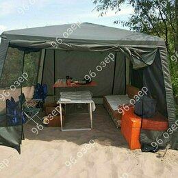 Палатки - Палатка шатер туристический 1628, 0