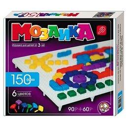 Мозаика - Мозаика квадратная, 150 элементов, 6 цветов, 0