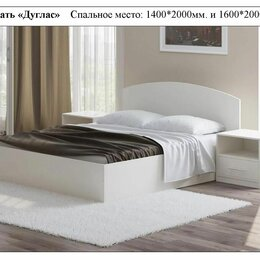 Кровати - Кровать Дуглас, 0