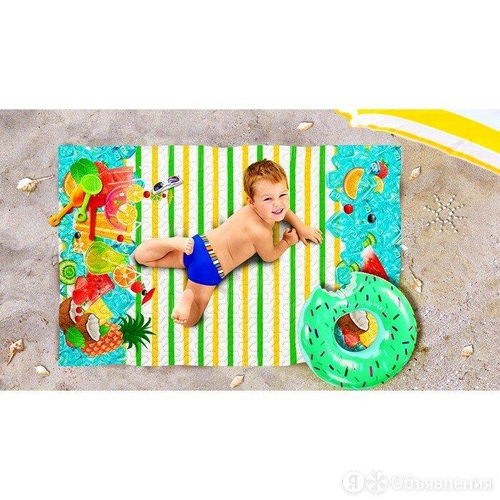 Пляжное покрывало «Охлаждающий фреш», размер 145 × 200 см по цене 1590₽ - Полотенца, фото 0