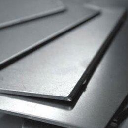 Металлопрокат - Анод никелевый 10х200х200 НПА-1, 0