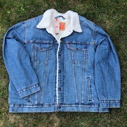 Куртки - Levi's Sherpa 3XL-4Xl, 0