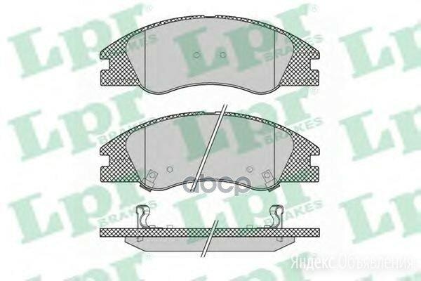 Колодки Тормозные Kia Cerato/Spectra 04- Передние Lpr арт. 05P1349 по цене 1400₽ - Подвеска и рулевое управление , фото 0