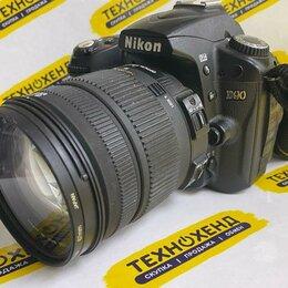 Фотоаппараты - Фотоаппарат Nikon D90 Sigma (кк-71303), 0