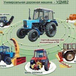 Сельское хозяйство - Премиум домен RU и РФ с сайтом по продаже Трактор МТЗ, 0
