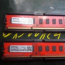 Модули памяти - DDR3 4gb для компьютера, 0