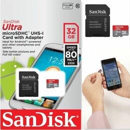 Карты памяти - Карта памяти SanDisk 32 GB, 0