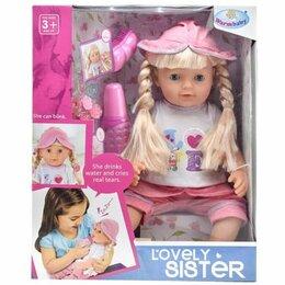 Куклы и пупсы - Кукла Warm Baby «Любимая сестренка» с аксессуарами, 0