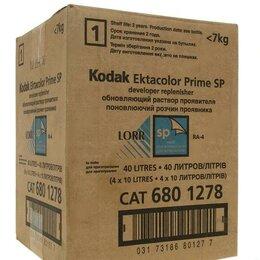 Пленочные фотоаппараты - Химия Kodak RA4 Developer проявитель, 0