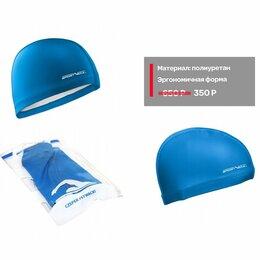 Аксессуары для плавания - Шапочка для плавания синяя, 0