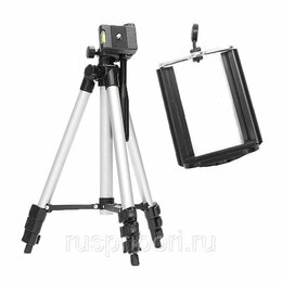 """Осветительное оборудование - Фото-штатив """"Binbo"""" для камеры и смартфонов 65 см, 0"""