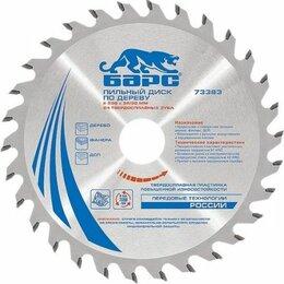 Для шлифовальных машин - Пильный диск по дереву 185x20/16 мм, 24 твердосплавных зуба, 0