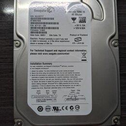 Внутренние жесткие диски - Жесткий диск Seagate 80Gb, 0